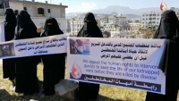 """إب.. """"أمهات المختطفين"""" تحمل جماعة الحوثي المسؤولية عن حياة المعتقلين"""