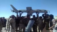 """الجيش يسقط طائرة """"درون"""" حوثية بالقرب من حقول صافر النفطية بمأرب"""