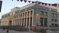 البنك المركزي يؤكد عدم قانونية أي تعليمات تصدر عن فرع البنك بصنعاء