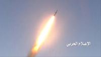في يوم واحد.. الحوثيون يعلنون إسقاط طائرتي تجسس سعوديتين