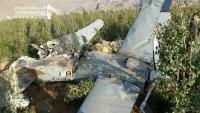 جماعة الحوثي تعلن إسقاط طائرة تجسس في جيزان هي الثالثة خلال يومين