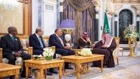 لقاء سعودي بقادة الدول العربية والأفريقية المطلة على البحر الأحمر وخليج عدن