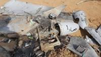 الجيش يسقط طائرة مسيرة لجماعة الحوثي بمحافظة صعدة