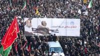 تحسبا للتهديدات الإيرانية.. تأهب في واشنطن وتحذيرات للأميركيين بالسعودية وإسرائيل