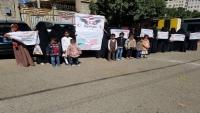 وقفة احتجاجية لأمهات المختطفين للمطالبة بإطلاق سراح ذويهن
