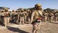 تعميم للتحالف في عدن يحذر من التعرض للعاملين معه