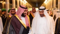 تحالفات السعودية.. خمس سنوات من السباحة في الرمال
