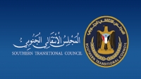 الانتقالي: نجدد التزامنا بتنفيذ بنود اتفاق الرياض