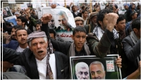 المونيتور: سليماني بات بطلا قوميا للحوثيين (ترجمة خاصة)