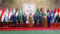 ما جدوى تشكيل مجلس الدول المطلة على البحر الأحمر وخليج عدن؟ (تقرير)