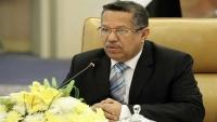 بن دغر: بعد أسبوع سيعين الرئيس هادي محافظاً لعدن ومديراً لأمنها