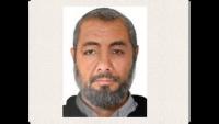 من هو قائد فيلق القدس في اليمن الذي نجا من غارة أمريكية؟