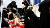 إب.. 148 حالة وفاة بالكوليرا خلال العام 2019