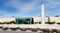 """""""من سبأ إلى القدس"""".. معرض لليهود اليمنيين في إسرائيل يكشف تاريخ اليمن (ترجمة خاصة)"""