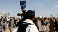 قائد القوات الخاصة بمأرب: جماعة الحوثي تستخدم النساء والأطفال لتهريب المخدرات