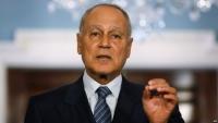 الجامعة العربية: قصف الحوثيين مأرب يهدف لتعطيل عملية السلام في اليمن