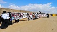 رابطة أمهات المختطفين تطالب التحالف بكشف مصير المخفيين في سجون عدن