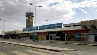 جماعة الحوثي تعلن عن انطلاق أول رحلة علاجية عبر مطار صنعاء في 3 فبراير