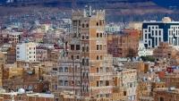 الحرب تُهجّر الأدب وتُقصي الكُتّاب في اليمن (تقرير)