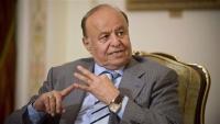 الرئيس هادي يشد من أزر الجيش في صنعاء ومأرب والجوفلمواجهة الحوثيين