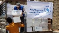 الغذاء العالمي: مسلحون نهبوا 127 طنا من المساعدات الغذائية في حجة