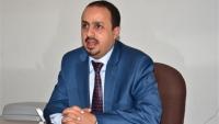 الحكومة: بيان جماعة الحوثي إعلان صريح عن وفاة العملية السياسية