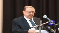 الشجاع يفضح البرلمان والحكومة اليمنية ويقول إنهما وقعتا اتفاقية مشينة مع السعودية