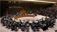 """مجلس الأمن يدعو إلى """"الوقف الفوري"""" للأعمال القتاليّة باليمن"""