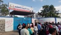 نقابة المعلمين تؤكد استمرار إضراب المعلمين بعدن حتى تتحقق مطالبهم