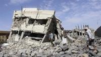 الاتحاد الأوروبي يدعو الأطراف اليمنية إلى وقف التصعيد العسكري