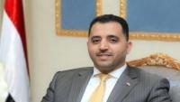 السعودية تمنع دبلوماسيا يمنيا من أداء العمرة بعد وصوله مطار جدة