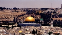مصر تؤكد حق الفلسطينيين في دولة مستقلة عاصمتها القدس