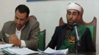 محكمة حوثية تؤيد حكماً ابتدائياً قضى بإعدام مدني مختطف خلال جلسة واحدة