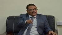 السعودية تمنع وزيرا في الحكومة اليمنية الشرعية من دخول أراضيها