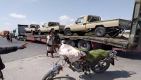 قوة عسكرية سعودية تصل أبين متجهة إلى عدن