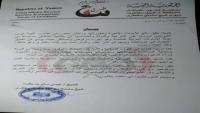 """شيخ مشايخ سقطرى يتهم """"الإمارات"""" بالوقوف وراء تمرد كتيبة خفر السواحل"""