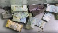 اليمن.. لماذا أصبحت الأوراق النقدية عبئا على حياة الناس؟