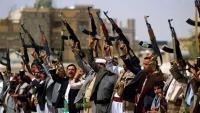إيكونوميست: في ظل حكم الحوثي.. صنعاء أصبحت مدينة شيعية وعبد الملك مرشدها الأعلى