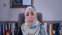 توكل كرمان في ذكرى فبراير: اليمن لن يكون إلا موحداً وسنسقط أحلام الاحتلال السعودي الإماراتي