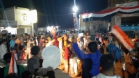 تعز: شباب الثورة في مدينة التربة يوقدون شعلة الذكرى التاسعة لثورة فبراير