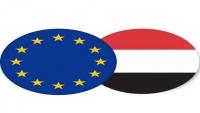 الاتحاد الأوروبي يطالب بإنهاء مشاركة الأطفال اليمنيين في الحرب وحمايتهم