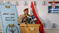 ناطق الجيش: إيران تواصل تهريب الأسلحة والصواريخللحوثيين