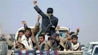 منظمة حقوقية تتهم جماعة الحوثي باحتجاز 500 شخص في تعز