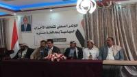 مأرب.. الأحزاب السياسية تجدد دعمها للشرعية ورفضها للتطرف والإرهاب