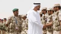 منظمة دولية تطالب باعتقال مسؤولين إماراتيين بتهم ارتكاب جرائم حرب في اليمن