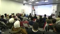 الظاهري: ثورة فبراير باقية واليمن عصية على الوصاية السعودية والإماراتية