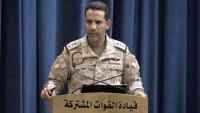 التحالف: سنحقق باحتمالية سقوط ضحايا خلال عملية بحث وإنقاذ قتالي بالجوف