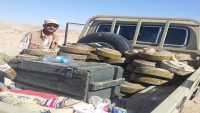 شبكة حقوقية توثق مقتل 70 مدنياً برصاص وألغام الحوثيين خلال يناير الماضي