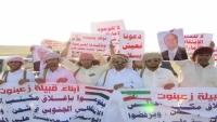 لجنة الاحتجاج السلمي في المهرة تدين قرارات سعودية جديدة