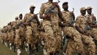 السودان يقول إنه سحب معظم قواته من اليمن